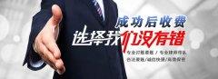 上海迪扬讨债公司