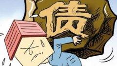 上海收账公司向朋友要账时要学会变通,保